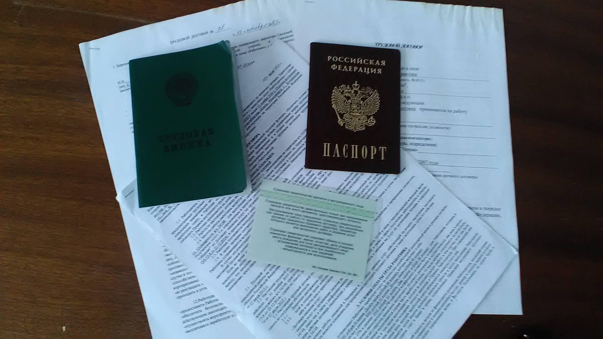 Какие документы требуется собрать на ежемесячное пособие по уходу за ребенком до 1.5 лет?