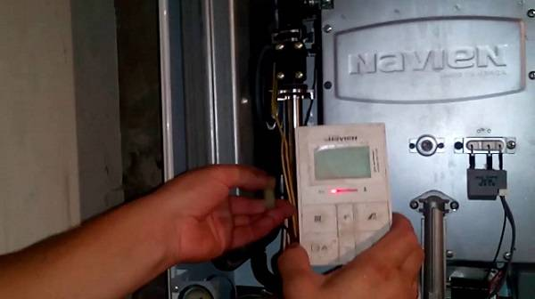 Как настроить газовый котел навьен — инструкция по эксплуатации