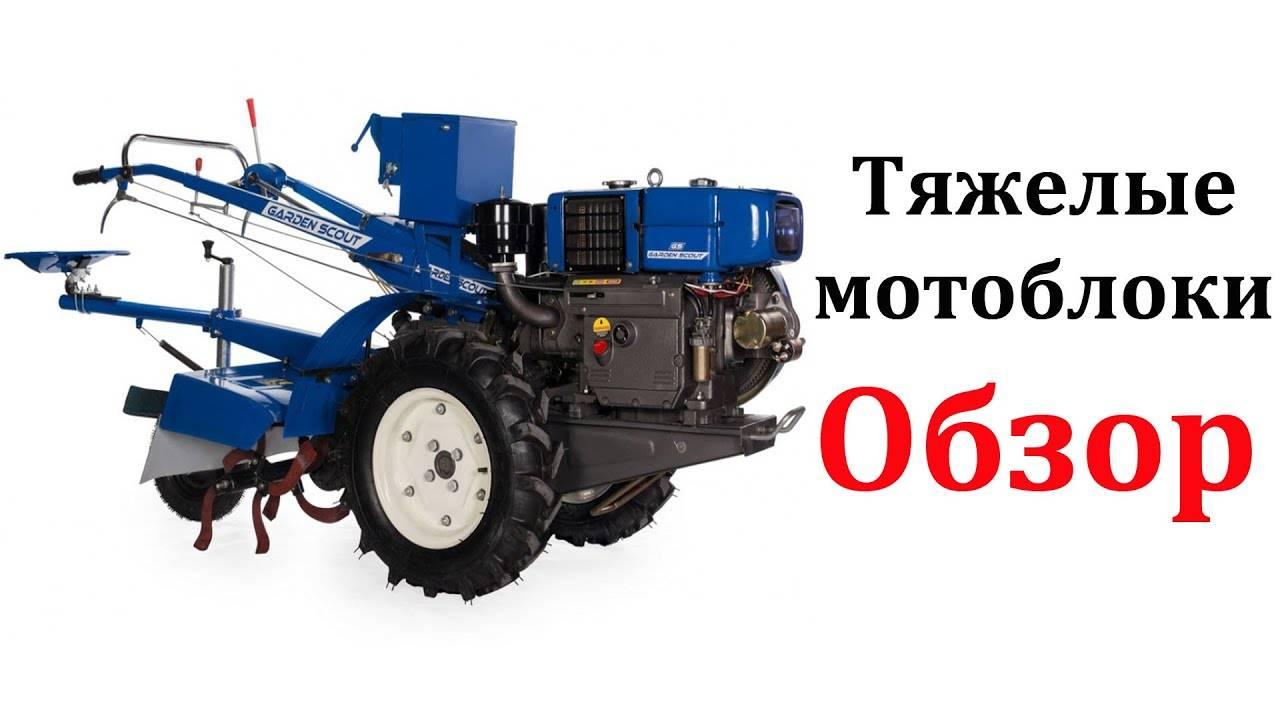 Мотоблок huter gmc 7.5 л.с.