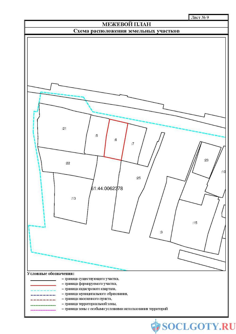 Сколько стоит межевание земельного участка: что включает в себя процедура выноса границ, что влияет на ее стоимость