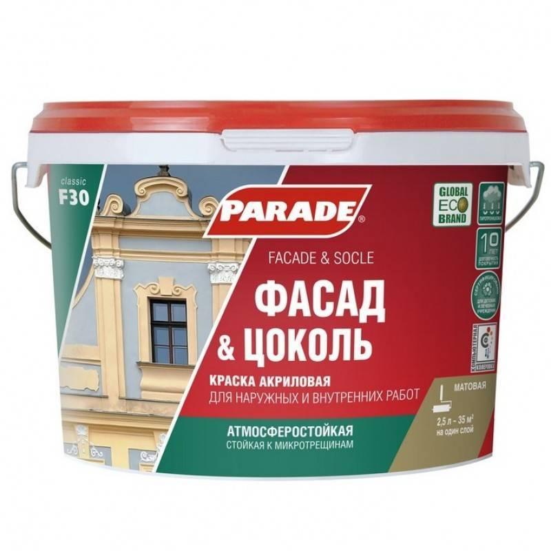 Разновидности акриловой краски для фасадных работ