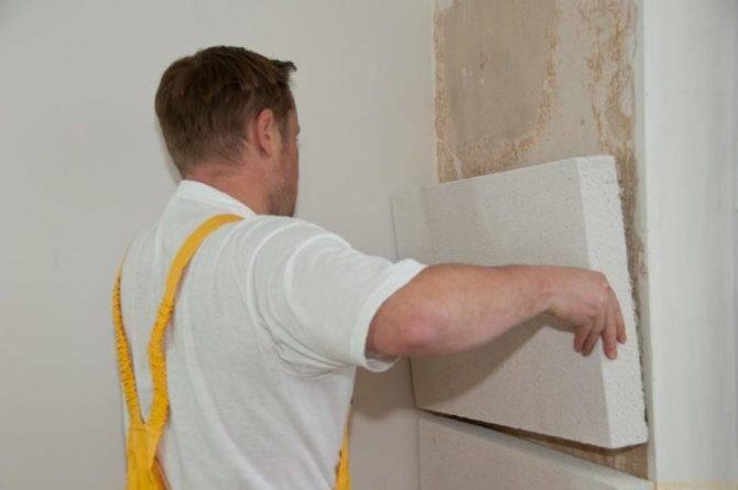 Фольгированный утеплитель для стен — как выбрать подходящий ?