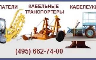 Траншеекопатель для мотоблока - дневник садовода agro7group.ru
