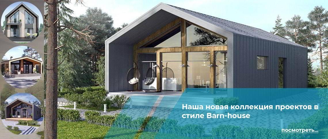 Проекты одноэтажных домов с односкатной крышей, небольших