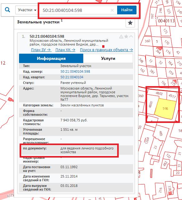 Перевод лпх в ижс: можно ли осуществить смену категории земельного участка, как действовать в случае отказа в переходе, а также когда требуется размежевание? юрэксперт онлайн