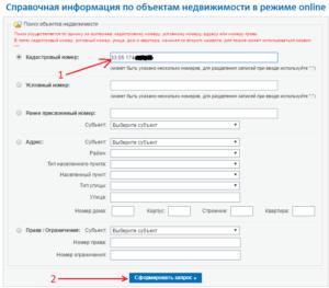 Публичная кадастровая карта росреестра россии