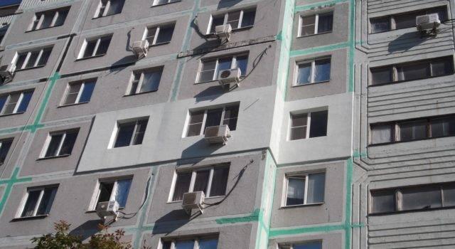 Поэтапный процесс утепления панельного многоквартирного дома