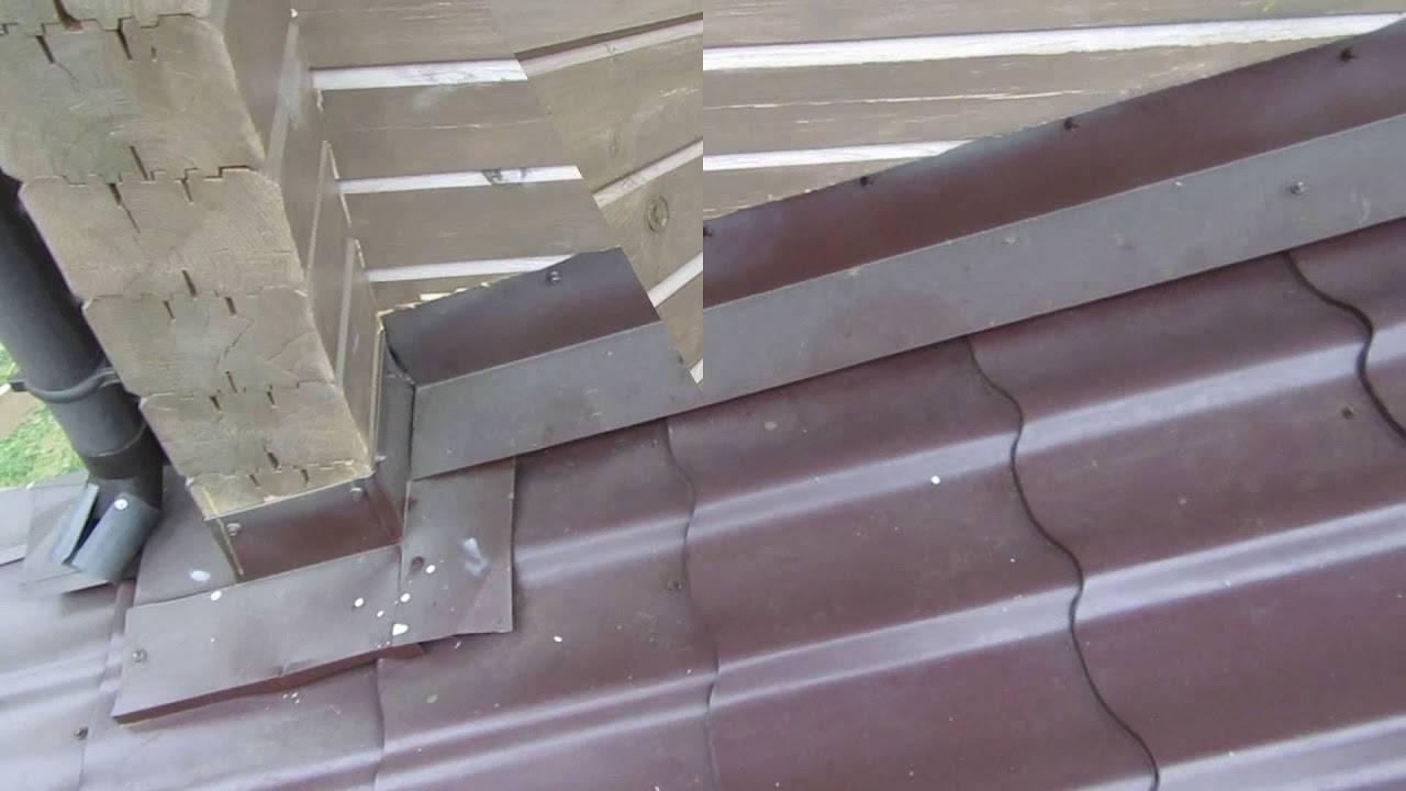 Обустройство узла примыкания кровельного покрытия к вертикальной поверхности