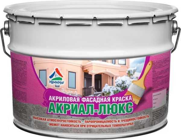 Обзор лучших красок для стен и потолка. акриловые, латексные и водоэмульсионные составы