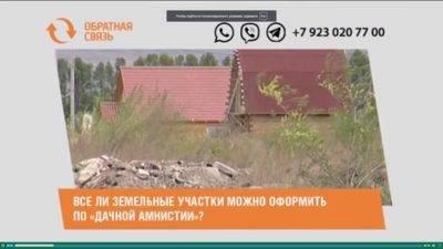 Как купить участок земли у собственника: порядок действий, процесс оформления договора на земельный надел, процедура регистрации и передачи денежных средств