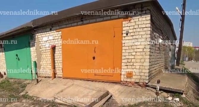 Оформление земли под гаражом в собственность, с чего начать регистрацию, сколько стоит и какие нужны документы