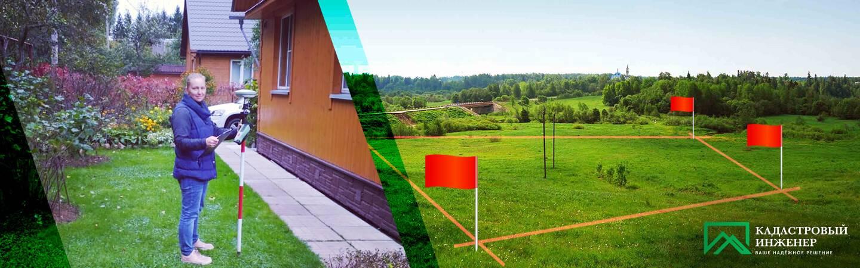 Порядок действий при уточнении границ земельного участка