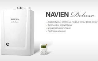 Газовый котел navien deluxe: инструкция по эксплуатации и технические характеристики