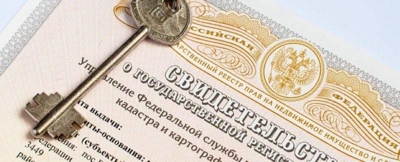 Вся необходимая информация о госпошлине за регистрацию договора аренды земельного участка