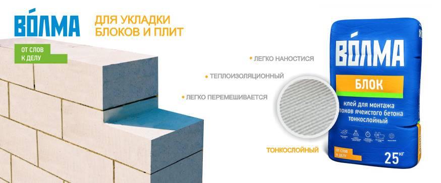 Рекомендации по приготовлению полистиролбетонной смеси