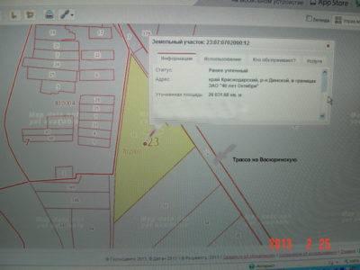 Как сделать межевание земельного участка без согласования с соседями?
