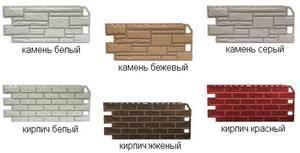 Какой сайдинг все же лучше — виниловый или металлический? подробное сравнение этих видов сайдинга
