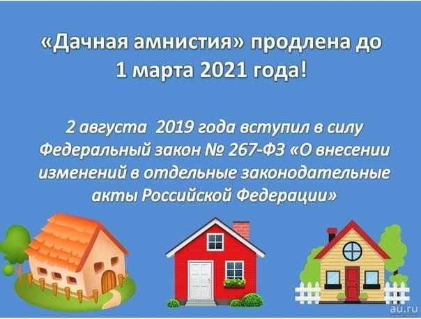 Снип для ижс: в 2020, индивидуальное жилищное строительство, расстояние до соседнего участка   ипотека и недвижимость