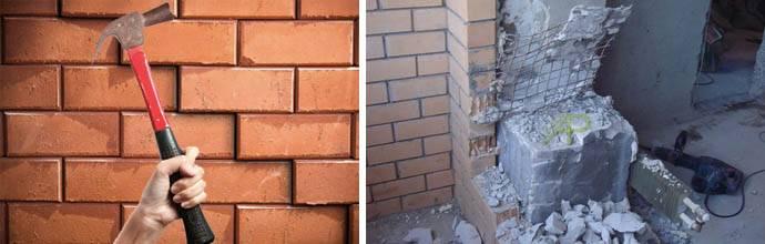 Демонтаж кирпичной перегородки: технология выполнения демонтажа кладки несущих стен
