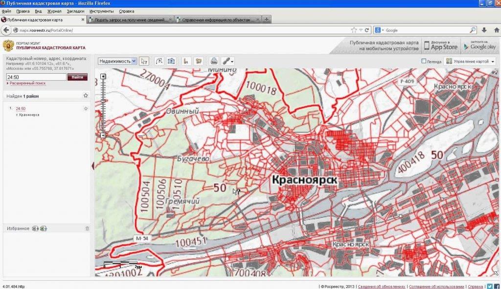 Как узнать категорию земель по кадастровому номеру – доступные способы