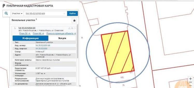 Как найти кадастровый номер земельного участка по адресу