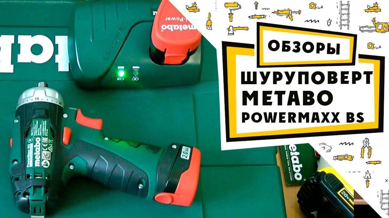 Шуруповерт metabo (32 фото): особенности аккумуляторной модели 18 вольт. как выбрать аккумулятор на дрель-шуруповерт? отзывы покупателей