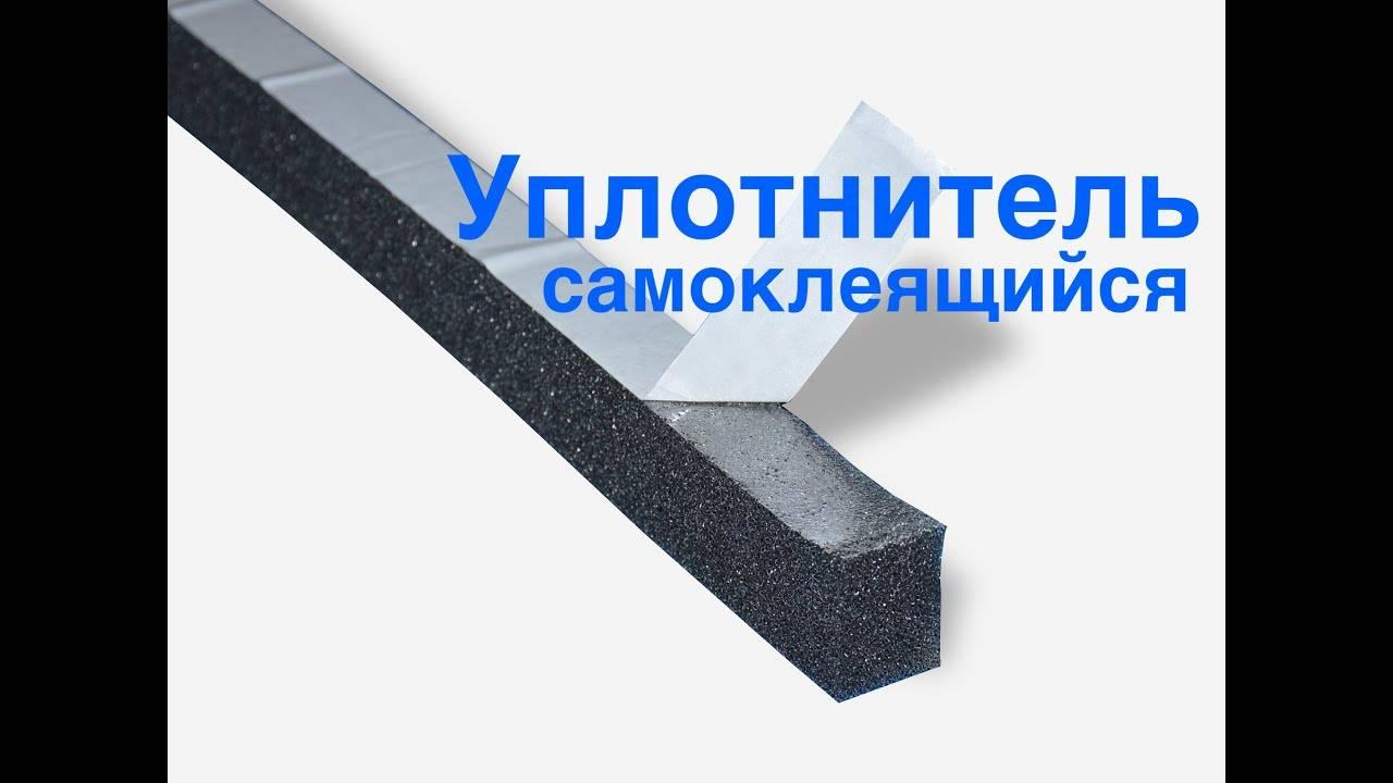 Монтаж конька металлочерепицы: как сделать крепление