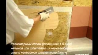Шпатлевка для наружных работ фасадная - технология нанесения пошагово