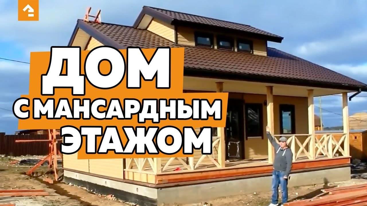 Из чего построить самый дешевый дом для постоянного проживания своими руками