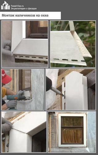 Фасадные панели для наружной отделки дома ханьи
