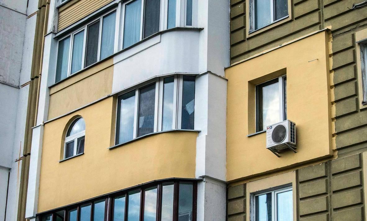 Утепление бетонных стен: способы и особенности монтажа