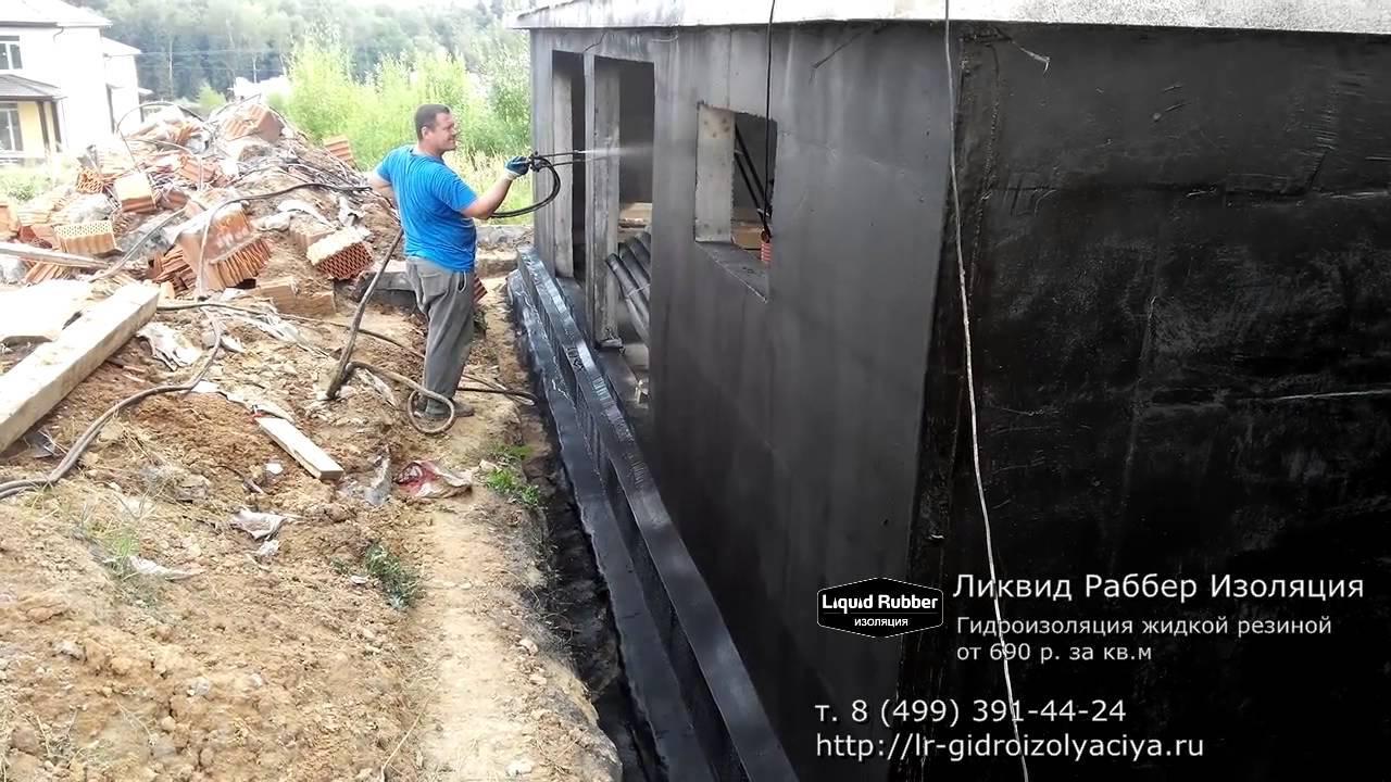 Гидроизоляция бетона: обмазочная продукция для перекрытия и жидкое стекло, добавка для бетонных поверхностей - правильные пропорции