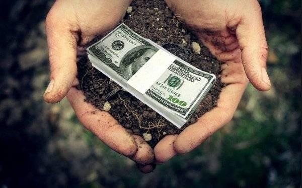 Изменение вида разрешенного использования земель сельхозназначения: законодательная база, необходимые документы, сроки и стоимость, а также случай отказа юрэксперт онлайн