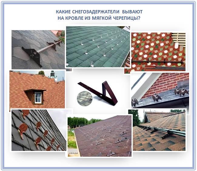 Грозовое спокойствие: для чего нужен громоотвод на крыше, и как сделать молниезащиту здания