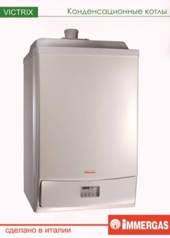 Ошибки и неисправности в газовых котлах protherm: возможные коды (f01, f02, f04, f28, f62), а также как подключить термостат
