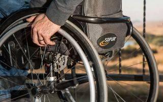 Предоставление земельных участков инвалидам: порядок бесплатного получения надела под лпх и ижс, образец заявления юрэксперт онлайн