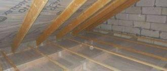 Виды современных пароизоляционных материалов для крыши