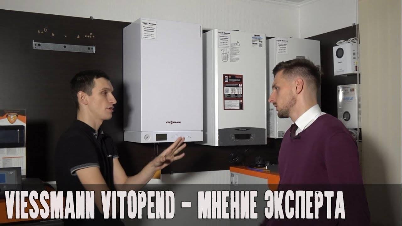 Инструкции по эксплуатации отопительного оборудования viessmann