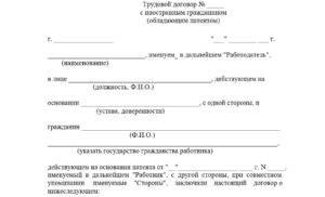 Договор подряда с физическим лицом: образец 2020 г. на оказание услуг
