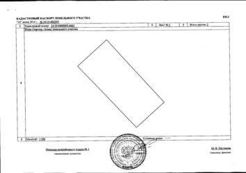 Субаренда земельного участка и его аренда - в чем отличия, как сдать участок и правильно заключить договор? юрэксперт онлайн