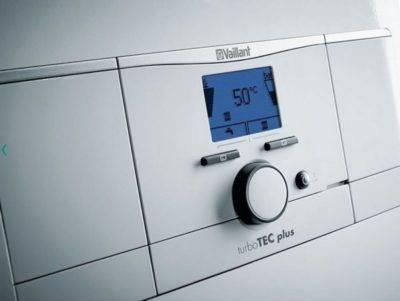Котел беретта руководство эксплуатации. инструкция по эксплуатации газовых котлов беретта. проблемы с центральным отоплением