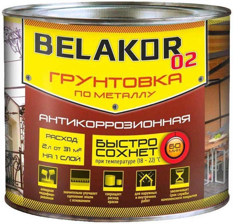 Фасадная краска церезит ст 54: характеристики, расход для наружных работ