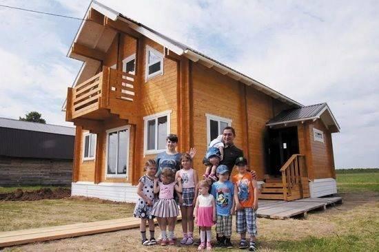 Алгоритм получения земли многодетной семье