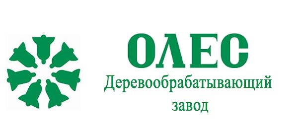 Профилированный брус: плюсы и минусы | izbrus.ru