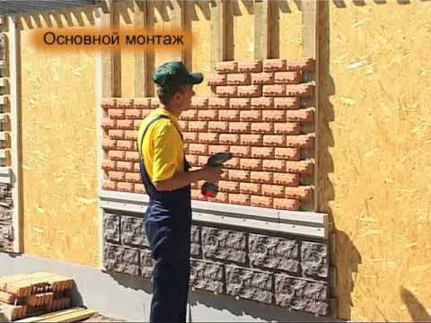 Укладка фасадной плитки с расшивкой швов своими руками