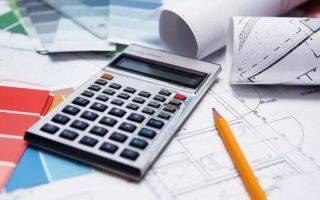 Как рассчитать кадастровую стоимость недвижимости: формула по которой можно узнать цену объекта юрэксперт онлайн