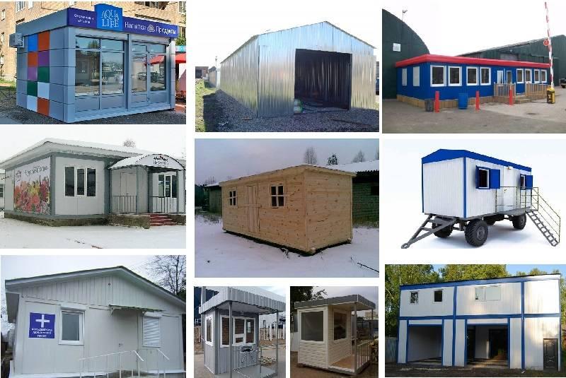 Быстровозводимые модульные здания из блок-контейнеров: строительство и поставка