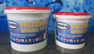 Плюсы и минусы резиновой фасадной краски + технология нанесения эластичного покрытия на кровли и фасады
