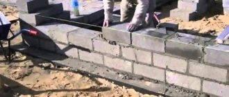 Кладка стен из пеноблоков: технология, советы и рекомендации