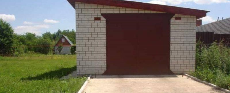 Как взять в аренду землю под гараж у администрации города?